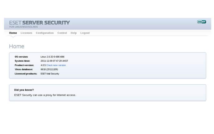 galeria-gateway-security-01